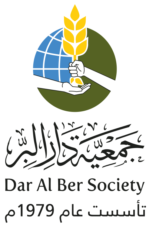 Dar Al Ber achieves two accomplishments in quality and information systems