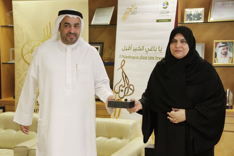 Al Gurg contributes D1m to low-income families in UAQ