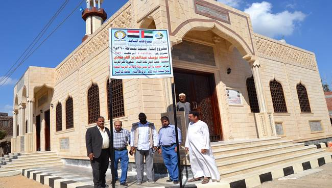 Dar Al Ber collects Dh19.4m for building 156 mosques